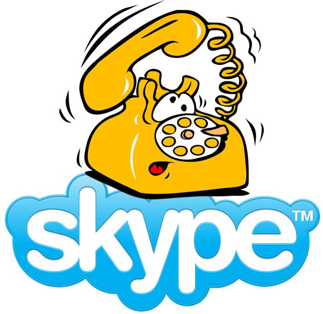 Приложение скайп скачать
