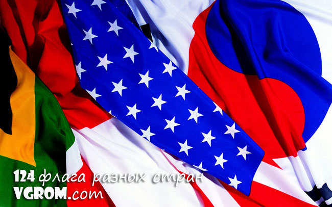 фото разных флагов