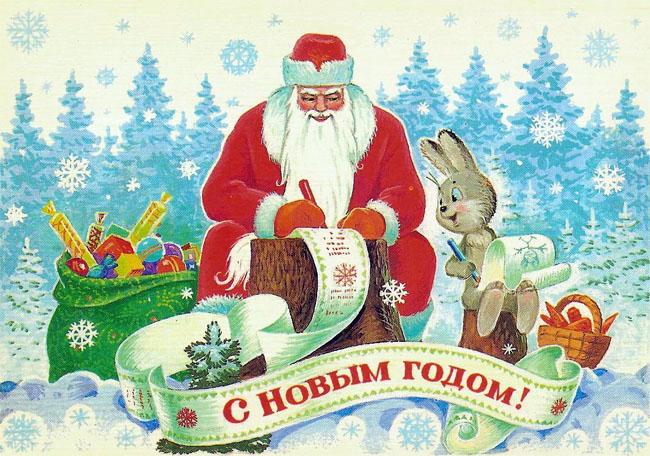 http://vgrom.com/uploads/posts/2011-12/vgrom.com_1324201974_ng-2.jpg