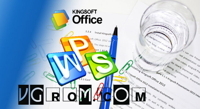 Легальный Office - Kingsoft Office Suite Professional 2012 - бесплатно