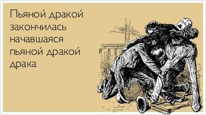 Gif Animator На Русском Торрент