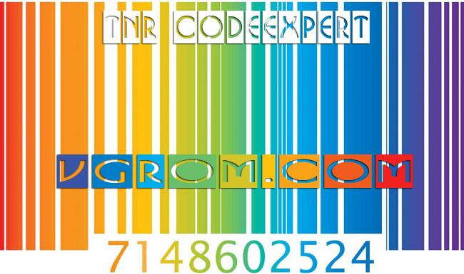 Расшифровка штрих кодов онлайн
