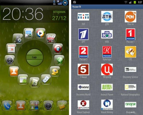 бесплатные программы для Android - фото 2