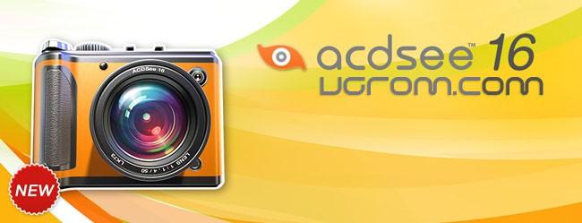 Скачать ACDSee Pro 6 торрент + ключ.