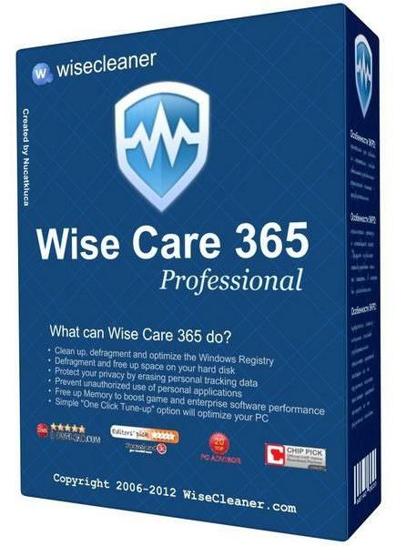 Wise Care 365 + ключ торрент