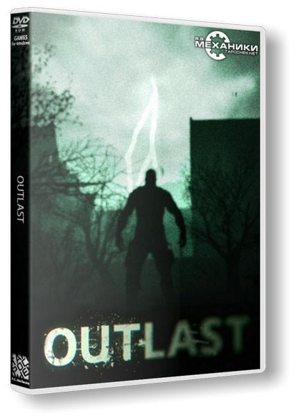 Outlast 2013 торрент самая страшная игра