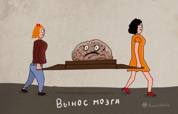 Буквальные приколы русского языка: vgrom.com/1413-bukvalnye-prikoly-russkogo-yazyka.html