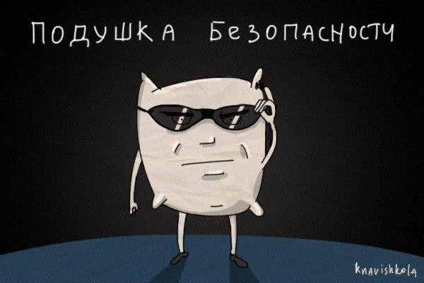 Буквальные приколы русского языка