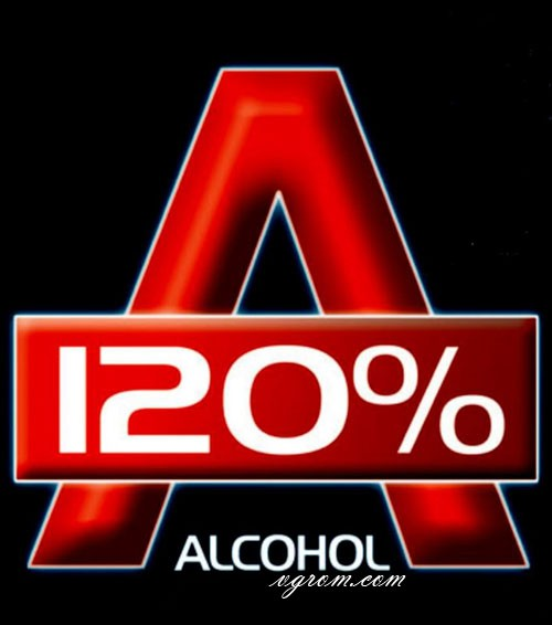 Alcohol 120% для windows XP, 7 и 8 торрент