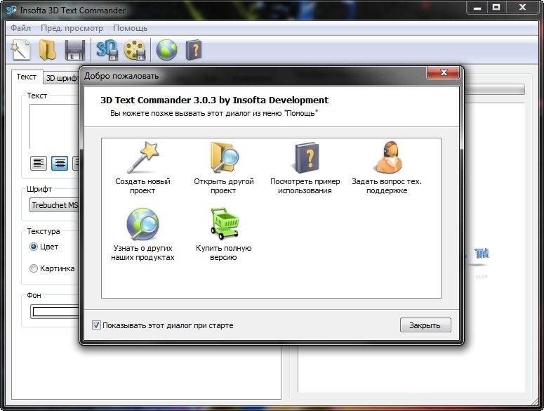 Кряк на Windows 8 скачать торрент