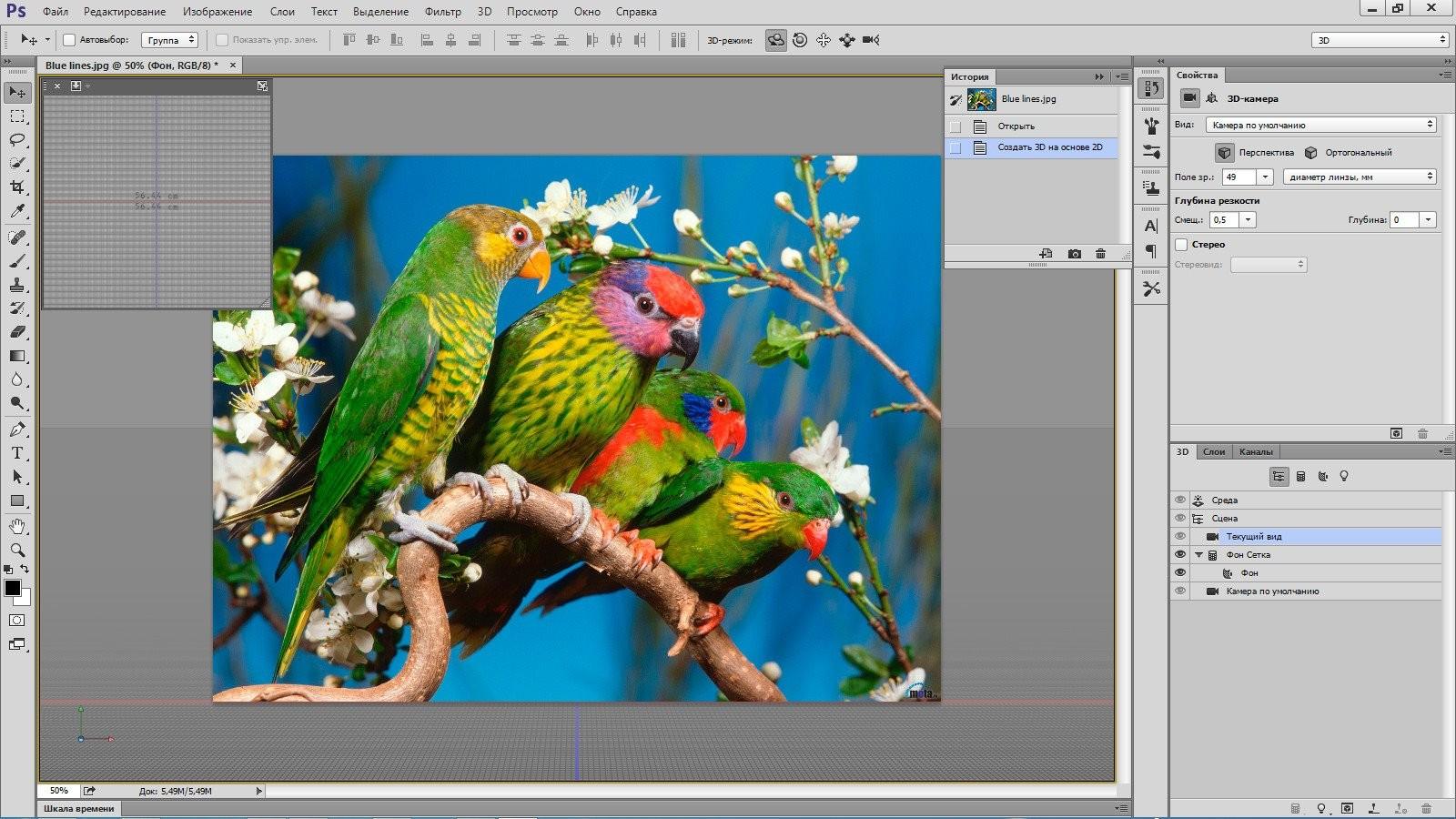 Скачать программы Adobe Photoshop CS6 + Adobe Photoshop CS6 Extended PC - ТОРРЕНТИНО - торрент трекер - бесплатно