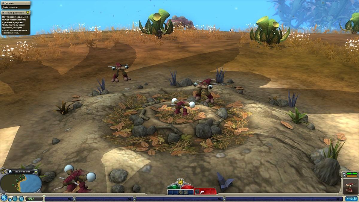 скачать игры на компьютер 2008 года через торрент
