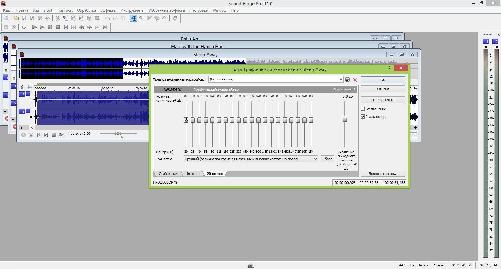 Скачать Программу Аудиомонтаж