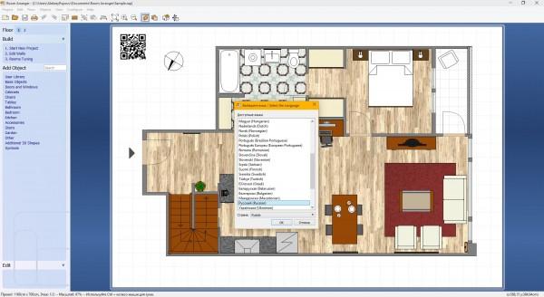 Room arranger - Chief architect home designer torrent ...