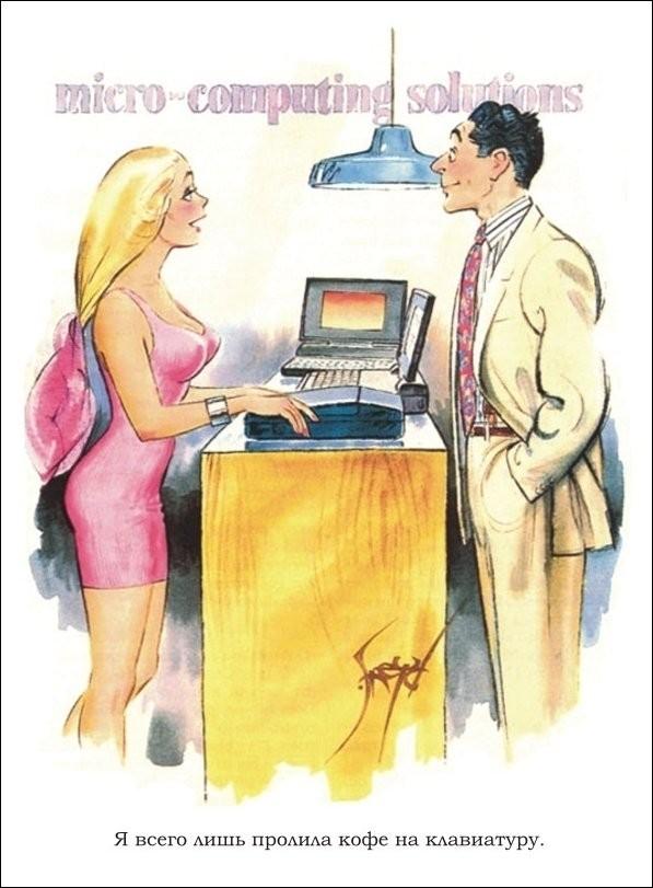 картинки комиксы для взрослых № 209425  скачать