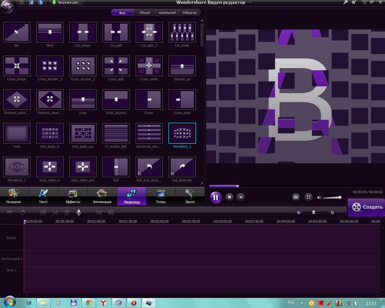 Программу movavi video editor 12 версию на русском