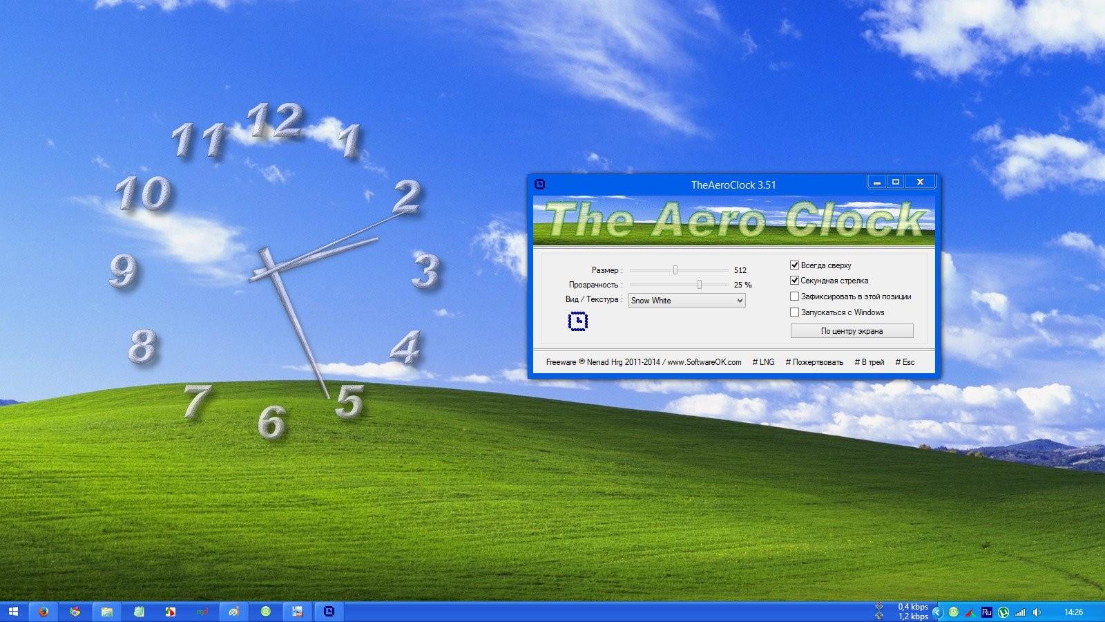 Часы Электронные На Рабочий Стол