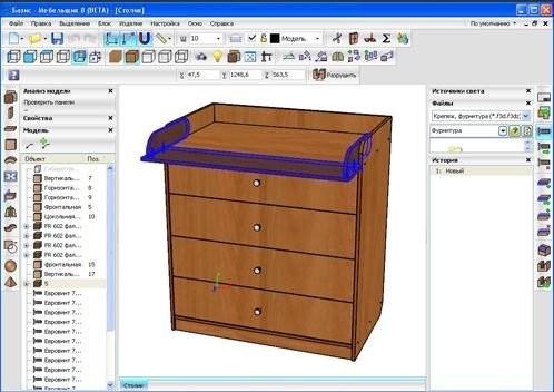 Программа для проектирования корпусной мебели торрент фото 174-25