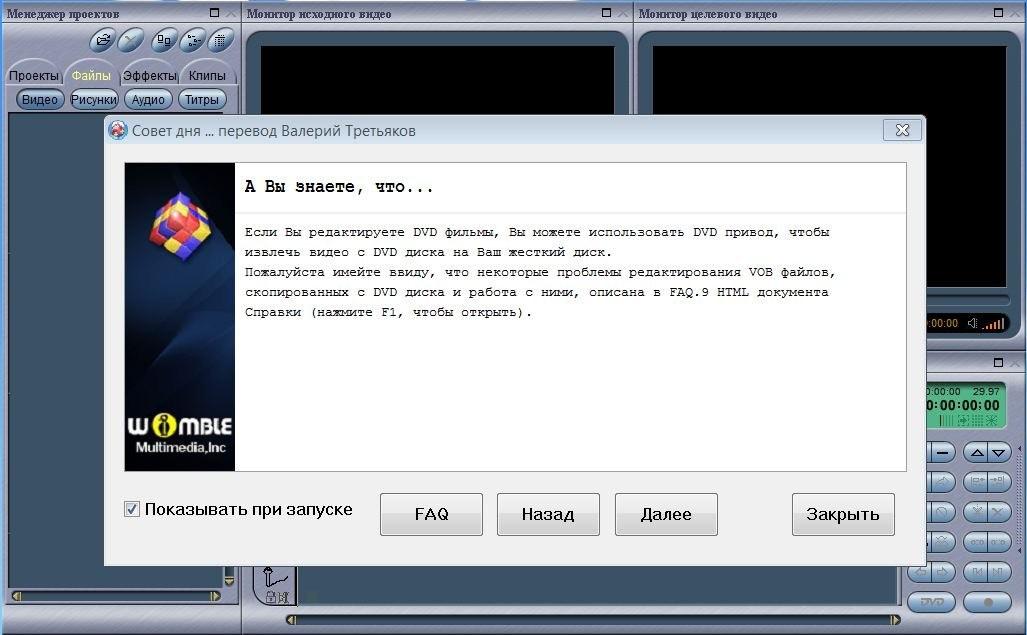 Программы для сжатия видео на русском языке торрент