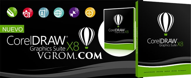 CorelDRAW Graphics Suite X8 + ключи