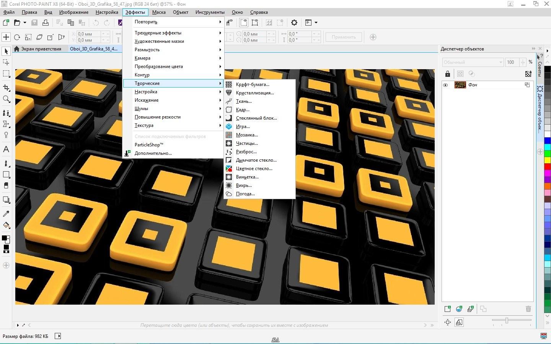 Coreldraw 4 русская версия торрент windows 10