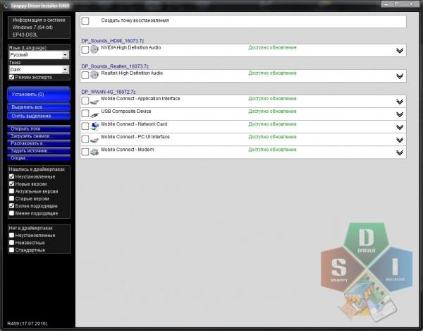 Скачать бесплатно программу для обновления драйверов для windows 7 торрент