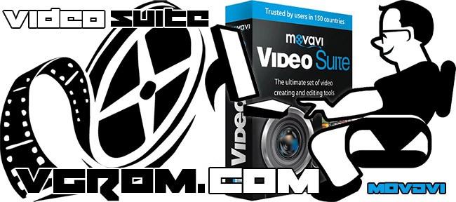 movavi video suite 12 скачать полную версию бесплатно c ключом торрент
