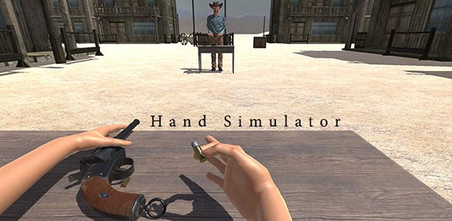 Hand Simulator (2017) для пк