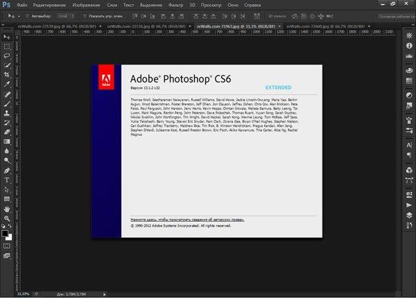 Скачать adobe photoshop cs6 торрент крякнутый.