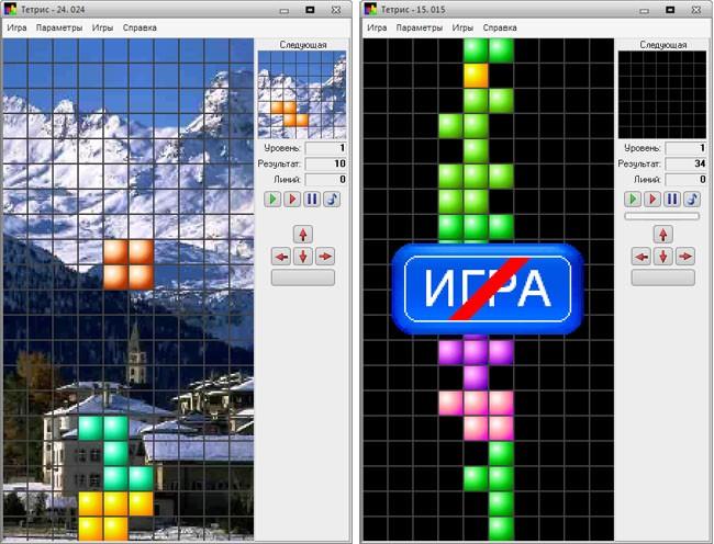 Скачать бесплатно tetris на компьютер