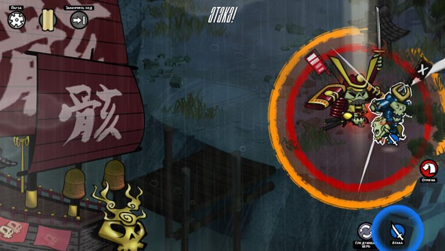 Skulls of the Shogun (2013/PC) торрент