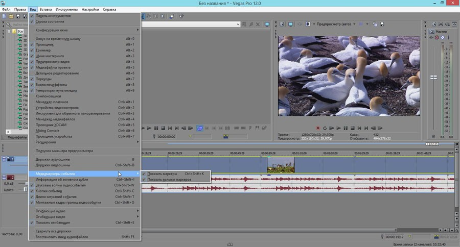 Sony vegas pro 13 crack download by a2zcrack.