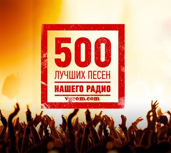Радио русские песни apk download free music & audio app for.