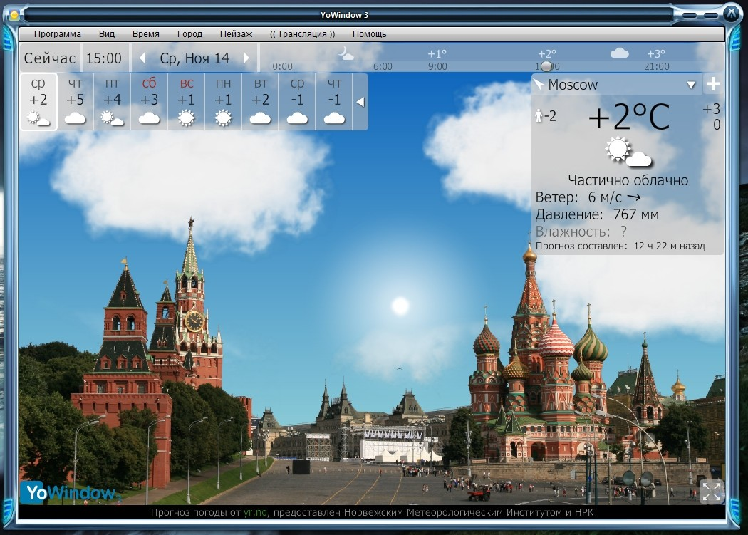 Скачать бесплатно программу yowindow на русском