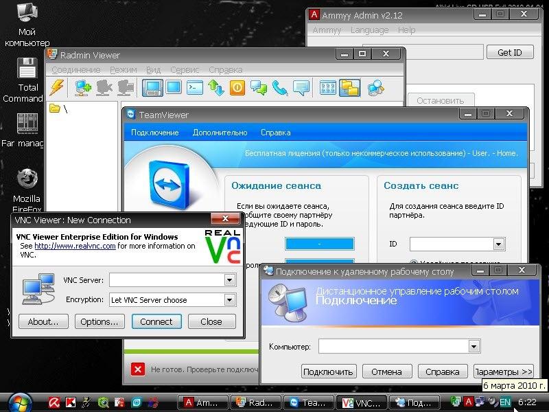 Торрент live cd linux.