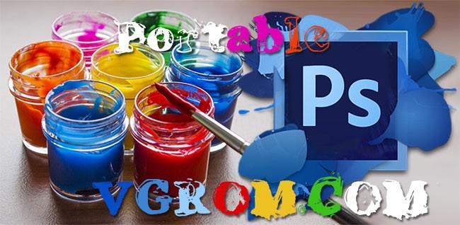 Бесплатно photoshop cc 2015 portable торрент.