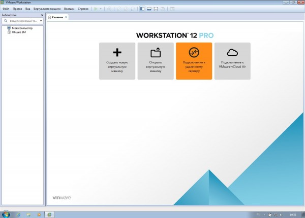 VMware Workstation 12 RUS торрент