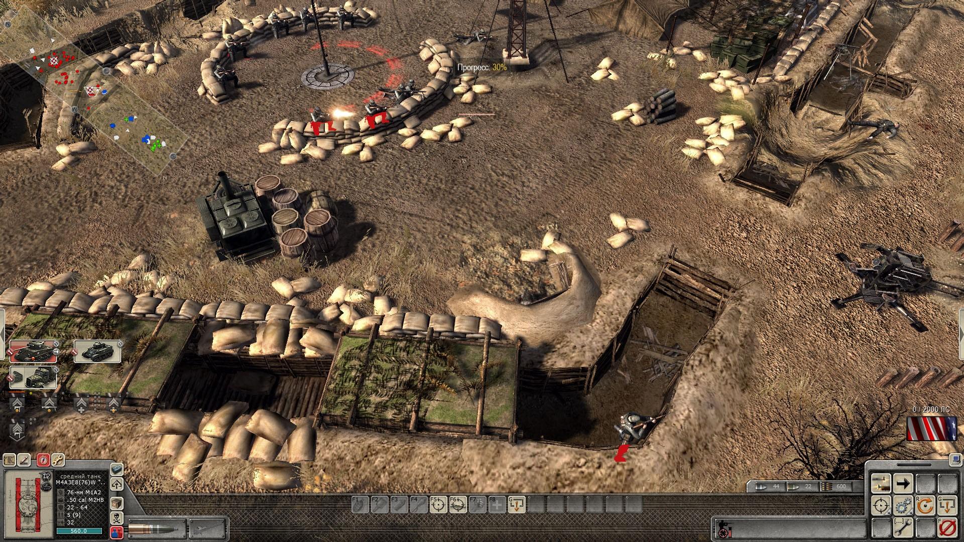игра в тылу врага скачать торрент