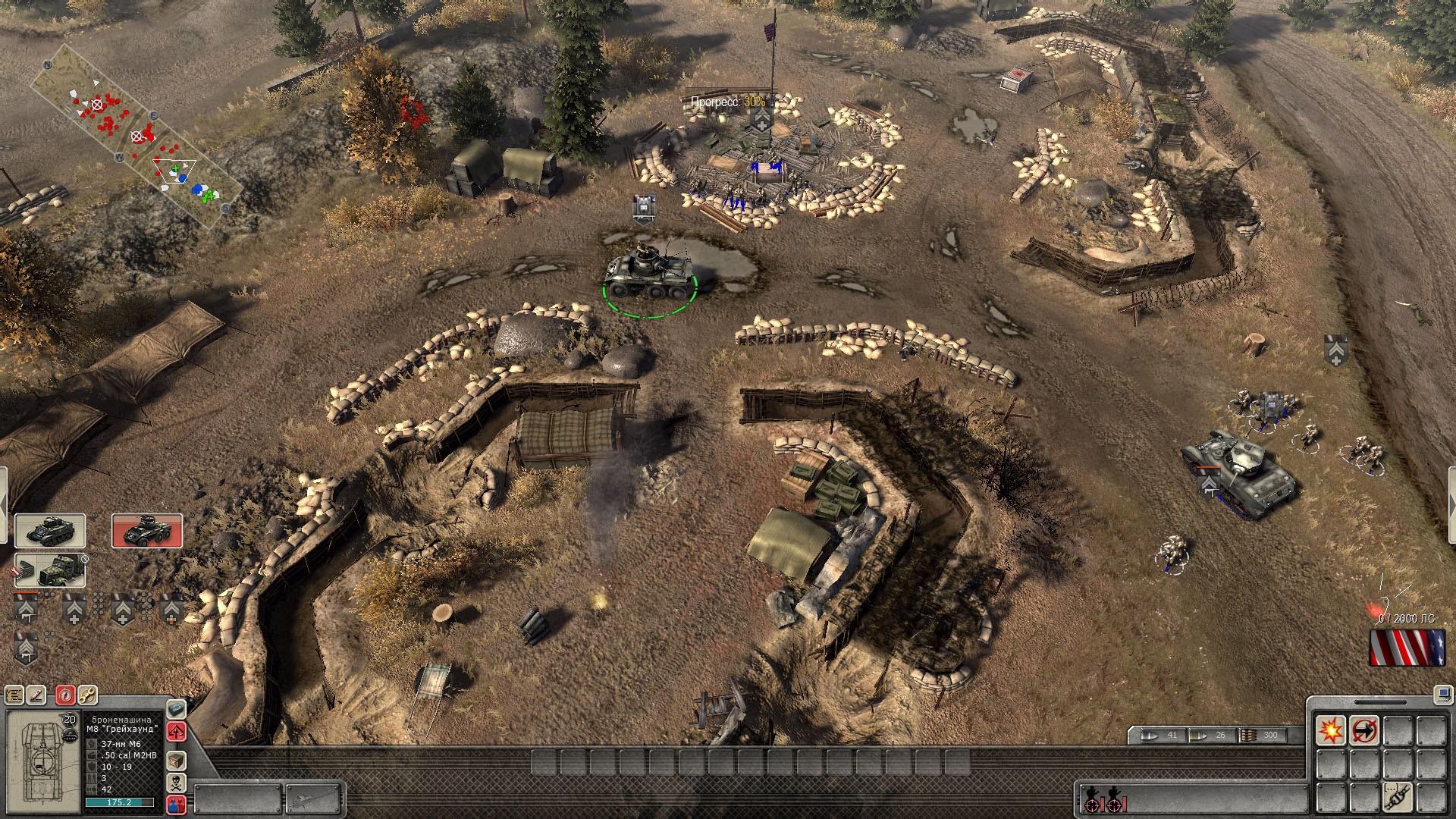 Скачать игры Стратегии в Тылу Врага через торрент