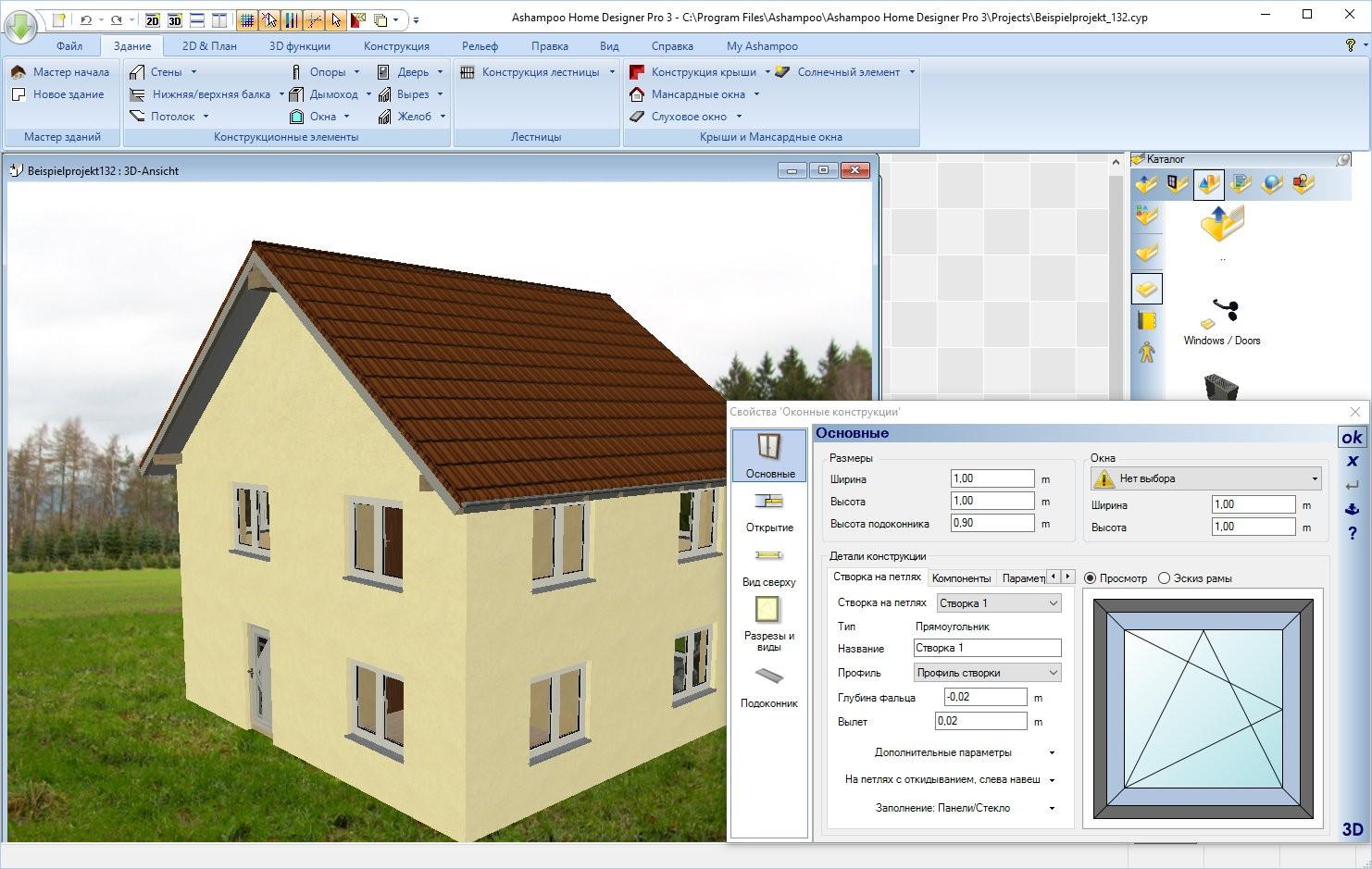 Ashampoo home designer - Chief architect home designer torrent ...