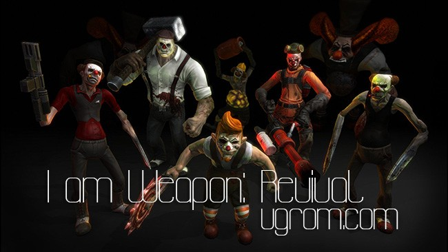 I am Weapon: Revival (2016) на PC торрент
