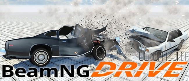 Игра BeamNG.drive через торрент